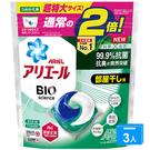Ariel3D抗菌洗衣膠囊室內晾衣型32...