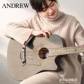 吉他安德魯民謠吉他初學者學生成人入門自學38寸41寸木吉他男女生吉它多莉絲旗艦店YYS