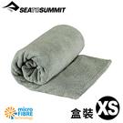 【Sea To Summit澳洲 舒適抗 菌快乾毛巾 XS《盒裝/灰》】STSAABTTTEK/吸水毛巾/速乾毛巾