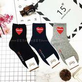 【KP】韓國 22-26cm 愛心 潮流 素色 黑 藍 灰 成人襪 襪子 DTT100007747