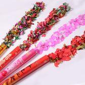 結婚婚禮慶典開業開工禮炮噴彩帶花瓣手持花炮