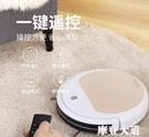 德國SINODOD全自動智慧掃地機器人家用吸塵器超薄擦拖地一體機QM『摩登大道』