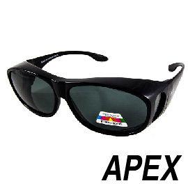 APEX 234偏光眼鏡 /可外掛在近視眼鏡上 - 亮黑