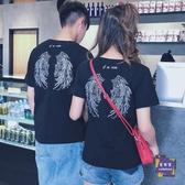 情侶裝 情侶裝夏裝棉質短袖t恤女學生原宿bf風個性翅膀半袖體恤女上衣 2色S-2XL 交換禮物
