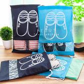 旅行無紡布透明視窗鞋子收納束口袋 中號 無紡布收納袋 鞋子防塵袋