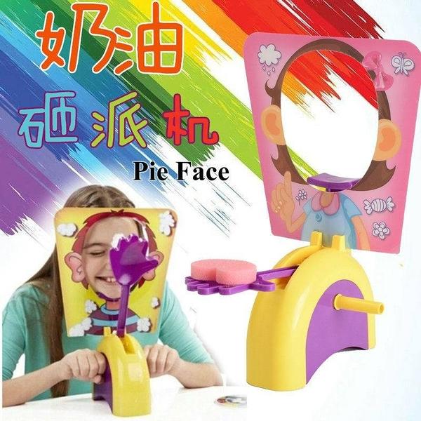 【00306】 Pie Face 砸派機 生日派對 創意整人玩具禮物 奔跑吧兄弟 Running Man 同款