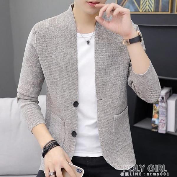 針織開衫男薄款秋季新款韓版潮流修身毛線衣外套紐扣毛衣外穿 秋季新品
