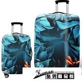 行李箱防塵罩 新款秀麗箱套美旅拉桿箱保護套旅行箱行李箱包套20/24/26/28/29寸 酷男