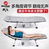 我飛折疊床單人午休床折疊單人辦公室簡易床便攜行軍床 快速出貨