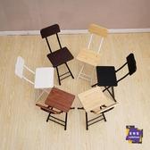 摺疊椅 摺疊椅現代簡約家用餐桌凳戶外便攜式靠背餐椅時尚辦公培訓椅T