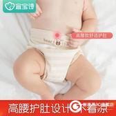 尿布 嬰兒尿布褲純棉防水夏季新生兒尿布兜寶寶可洗防漏隔尿褲棉布尿褲