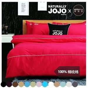 NATURALLY JOJO 摩達客推薦-素色精梳棉床包組-雙人特大6*7尺亮麗桃