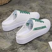 夏季新款女韓版學生一腳蹬懶人無後跟包頭半拖小白鞋休閒板鞋