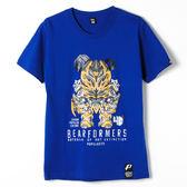 【人氣熊】大黃蜂T恤-藍色、黑色(請附註購買顏色)