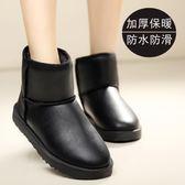 雪地靴 防潑水皮面雪地靴女短筒平底短靴保暖黑色加厚加絨刷毛棉鞋 酷我衣櫥