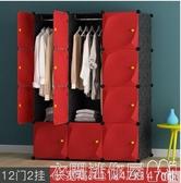 簡易衣櫃現代簡約經濟型組裝塑料布租房家用實木櫃子宿舍收納衣櫥LX 衣間迷你屋