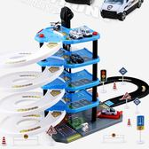 聖誕交換禮物-停車場軌道車賽車男孩合金汽車模型兒童益智玩具