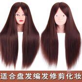 假人頭模練習盤髪化妝模特頭仿真髪頭模型美髪公仔頭編髪假髪頭模  潮先生igo