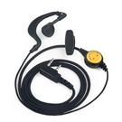 對講機KSUN步訊對講講機耳機耳麥電話機...