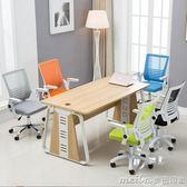 腳電腦椅家用懶人辦公椅升降轉椅職員現代簡約座椅人體工學靠背椅子QM 美芭