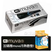 muva多功能震捶按摩棒SA1605 限量送muva冷熱敷墊 **朵蕓健康小鋪**