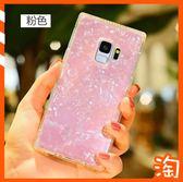 方形粉色貝殼紋三星J4 J6 J8 A6+ A8 A8+ 2018 S9+ S9保護殼套 邊鉆手機殼 全包邊防摔軟殼