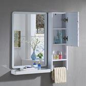 衛生間浴室鏡櫃鏡帶置物架側櫃梳妝鏡子廁所簡約現代包邊鏡『名購居家』igo