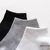 10雙|吸汗透氣淺口短襪襪子男純色船襪【時尚大衣櫥】