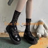 襪子女中筒襪蕾絲花邊短襪日系可愛復古【橘社小鎮】