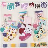 兒童襪子短襪地板襪純棉防滑襪-321寶貝屋