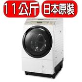 Panasonic國際牌【NA-VX88GR】日本製變頻洗脫烘滾筒洗衣機-11kg 右開_預購