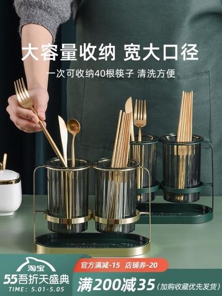 碗盤架 北歐輕奢筷子籠置物架家用廚房創意筷子筒刀叉勺子餐具瀝水收納盒全館促銷