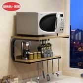 置物架 微波爐架壁掛式廚房烤箱置物架子支架掛托架2層雙層收納墻上儲物 鉅惠85折