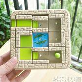 玩具 小乖蛋迷宮歷險益智迷宮立體開發智力玩具3-4-5-6-7-8歲游戲玩具     非凡小鋪