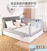 床圍欄嬰兒防摔護欄寶寶床邊擋板兒童垂直升降大床1.8米通用【風鈴之家】