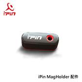 iPin 雷射光尺配件 - MagHolder