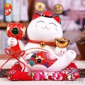 陶瓷招財貓擺件存錢筒儲蓄罐家居禮品【極簡生活】
