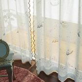 日本雙子星城堡星星掛式窗簾紗簾100x118公分代購通販屋