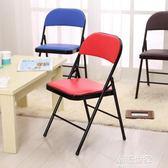 家用椅子辦公椅靠背椅折疊椅電腦椅簡約會議椅時尚培訓椅座椅餐椅igo『潮流世家』