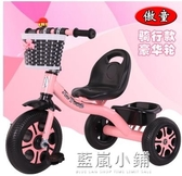傲童兒童三輪車腳踏車鈦空輪2-3-6歲寶寶玩具手推自行車大號童車QM 藍嵐