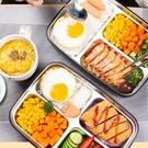 便當盒 304不銹鋼飯盒簡約學生兒童成人帶蓋分格便當盒韓國食堂防燙餐盤【快速出貨八折搶購】
