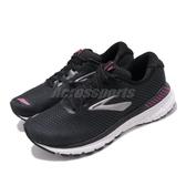 Brooks 慢跑鞋 Adrenaline GTS 20 2E Extra Wide 超寬楦 黑 白 女鞋 運動鞋 【PUMP306】 1202962E041