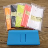 6色 小米行動電源保護套 20000 2c 矽膠套 保護套 小米套 小米保護套 移動電源保護套 果凍套 皮套