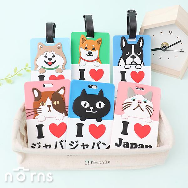 【日貨動物矽膠行李吊牌】Norns 日本Friendshill 票卡夾 證件套 識別證 柴犬貓咪