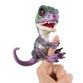 【 Fingerlings 】互動寵物恐龍 - Razor(紫)╭★ JOYBUS玩具百貨