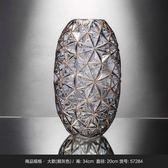 創意水培玻璃插花瓶家居裝飾干花美式簡約插花器客廳復古花器擺件 名稱家居館 igo