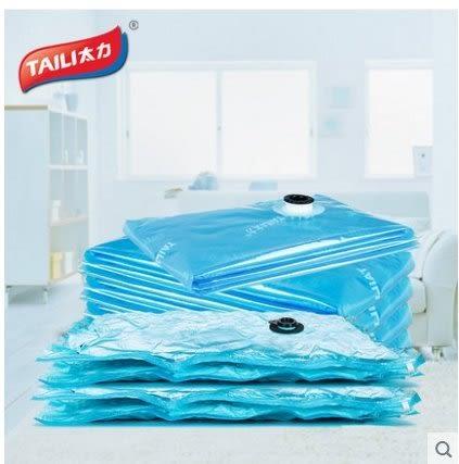 真空壓縮袋  抽真空袋衣物棉被收納袋【藍星居家】