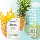 *PiPPER沛柏鳳梨酵素洗衣精補充包(檸檬草)-生活工場