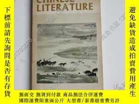 二手書博民逛書店【罕見】中國文學 CINESE LITERATURE 1979年