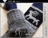 及膝襪-日系秋冬羊毛過膝襪羊絨高筒襪女長襪子護膝襪套長筒襪堆堆襪保暖-韓先生